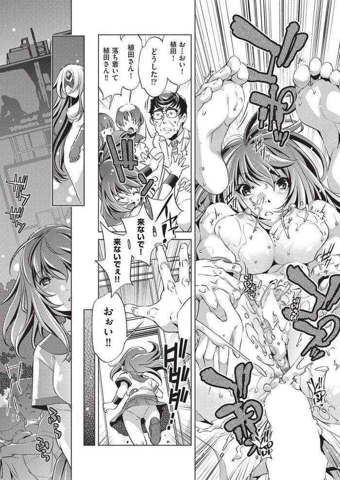 【エロ漫画】時間を止められる魔法を手に入れた先生が巨乳JKと学校中で中出しセックス!【無料 エロ同人】 (23)