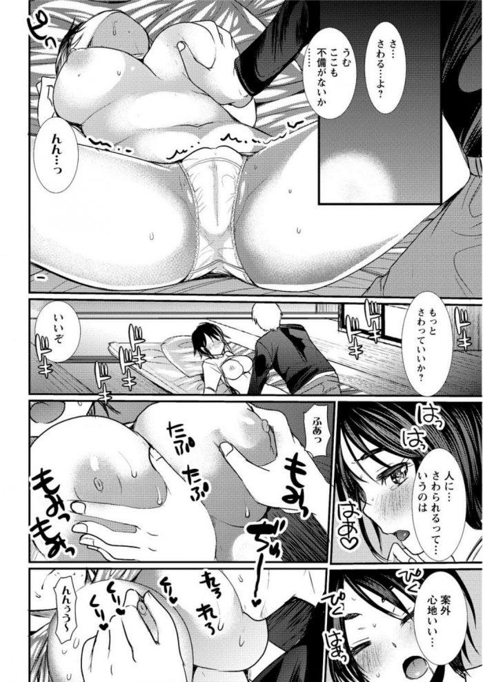 【エロ漫画】あまりにも初で会社でも浮いてる巨乳処女お姉さんが幼なじみの兄妹にセックスを教えてほしいとお願いして…【無料 エロ同人】 (5)