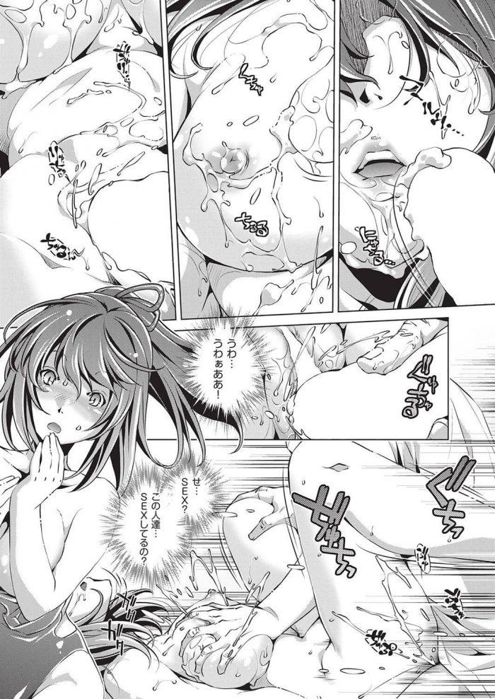【エロ漫画】時間を止められる魔法を手に入れた先生が巨乳JKと学校中で中出しセックス!【無料 エロ同人】 (10)