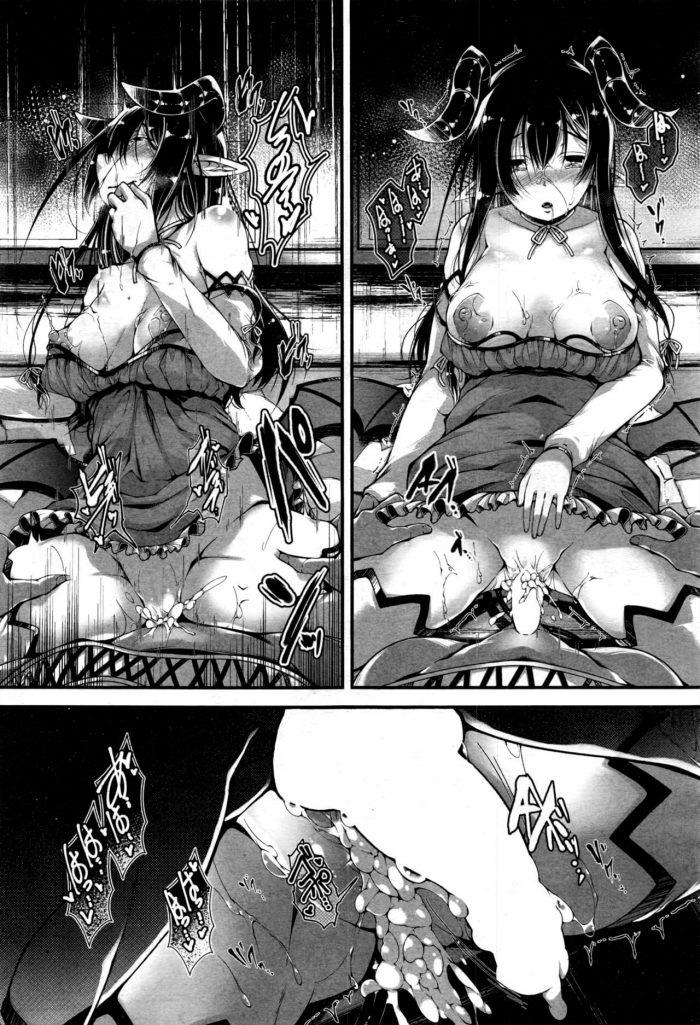【エロ漫画】巨乳人外王女様が漫画家のお兄さんを誘惑して中出しセックスしちゃうエロファンタジー!【無料 エロ同人】 (9)