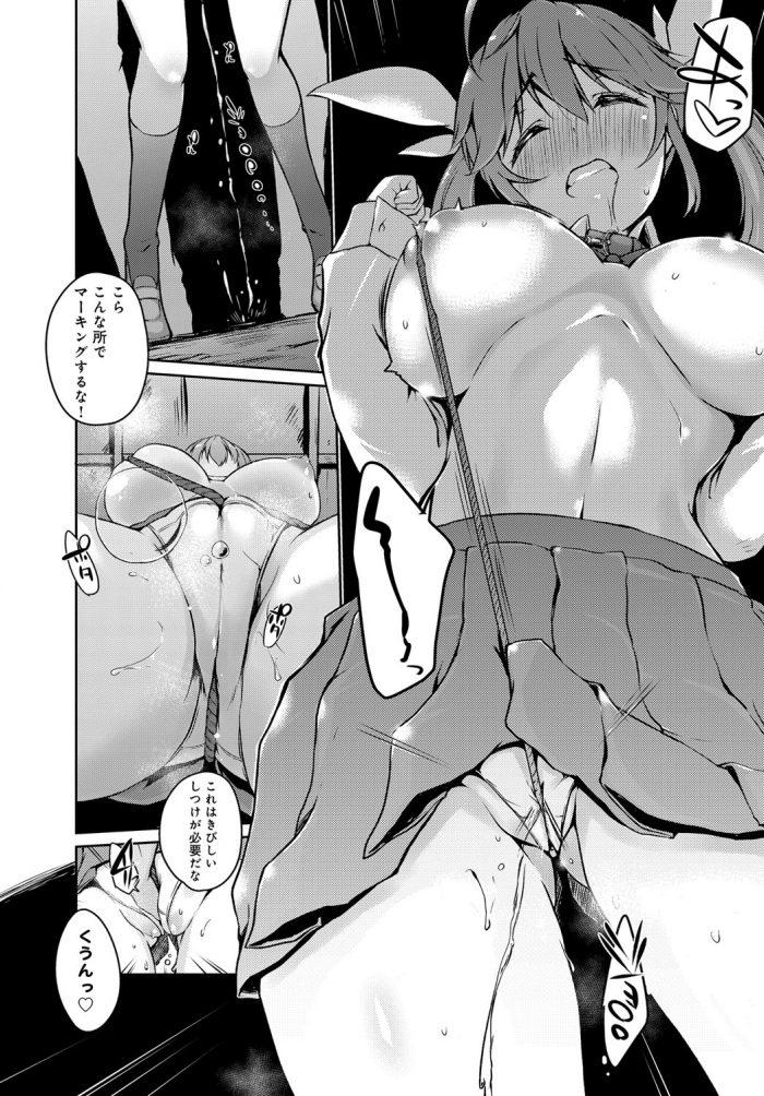 【エロ漫画】ロリ巨乳JKが毎日オナニーしてる廃屋で覗いていた男子を誘惑して着衣ハメ中出しセックス!【無料 エロ同人】 (12)