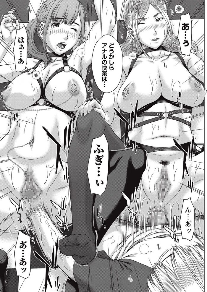 【エロ漫画】ガーターベルトと巨乳の女王様が秘部ピアスした百合のM嬢とSMレズプレイ!!【無料 エロ同人】 (18)