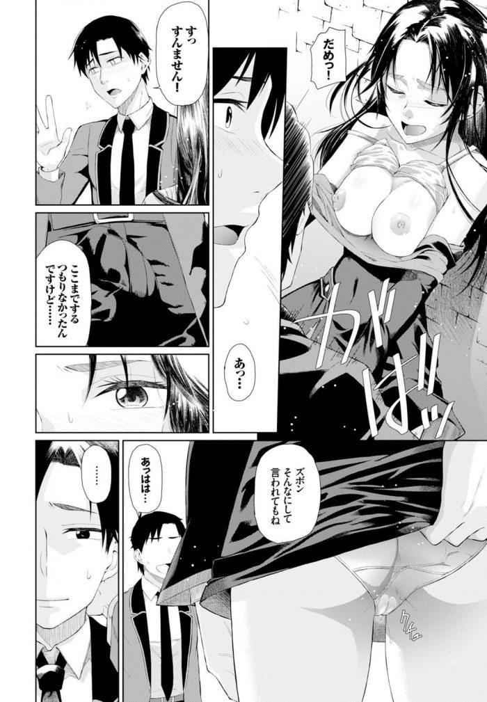 【エロ漫画】茶道部に所属している巨乳JKが彼氏と部室でイチャラブセックス♡【無料 エロ同人】 (6)