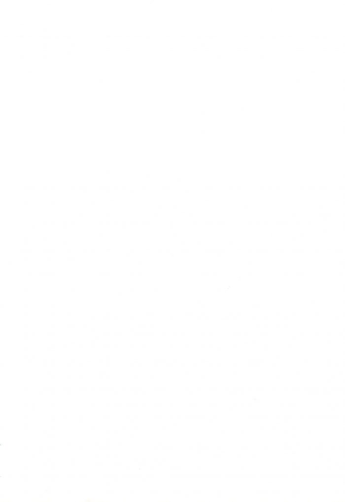 【エロ同人 カードキャプターさくら】木之本桜ちゃんが李小狼の家にクッキー持って遊びに行ったらイチャラブセックスに♡【無料 エロ漫画】 (2)