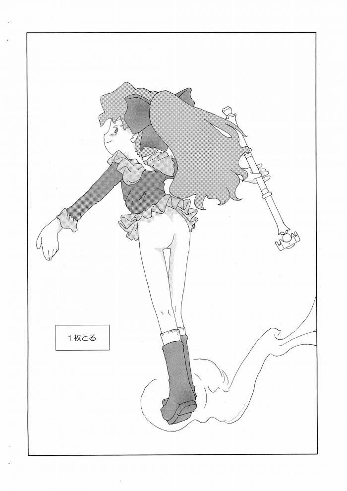 【エロ同人 コメットさん】いつもコメットさん☆を監視しているメテオが久しぶりに一人になったチャンスにオナニーして…【無料 エロ漫画】 (22)