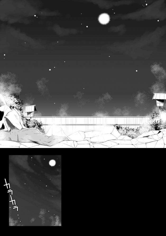 【エロ同人 アズレン】指揮官と露天風呂で混浴してる爆乳の高雄が野外でイチャラブセックス♡【無料 エロ漫画】 (4)