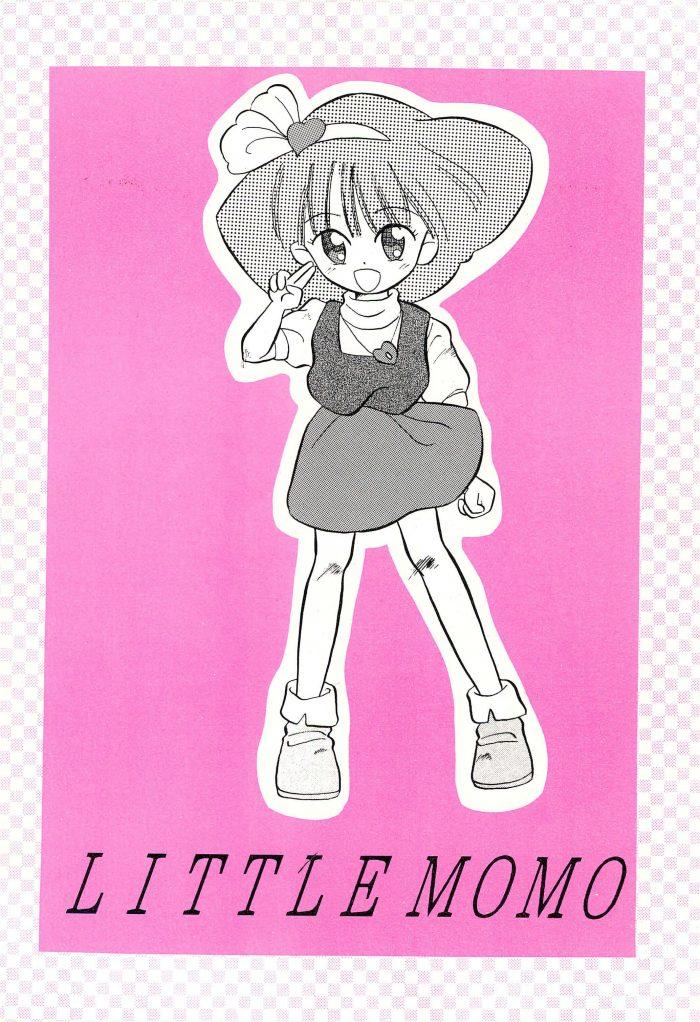 【エロ同人 ミンキーモモ】貧乳ロリっ子少女のミンキーモモがオナニーで潮吹きしてエッチな事いっぱいしちゃう✩【無料 エロ漫画】 (22)