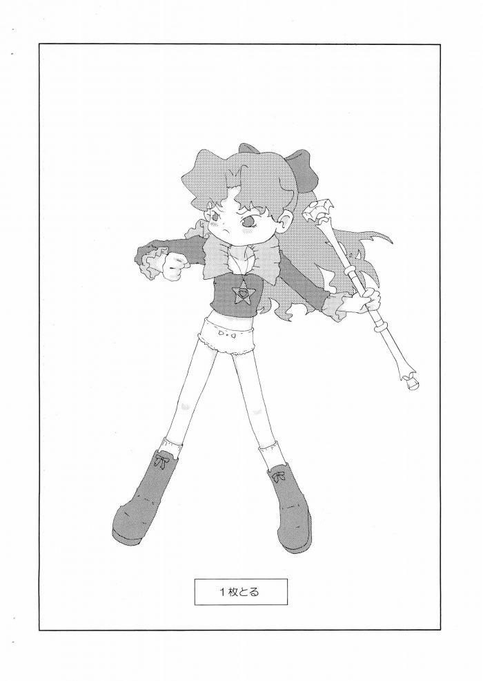 【エロ同人 コメットさん】いつもコメットさん☆を監視しているメテオが久しぶりに一人になったチャンスにオナニーして…【無料 エロ漫画】 (20)