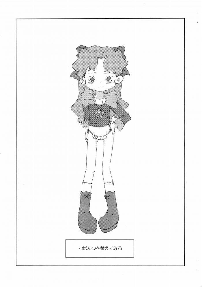 【エロ同人 コメットさん】いつもコメットさん☆を監視しているメテオが久しぶりに一人になったチャンスにオナニーして…【無料 エロ漫画】 (21)