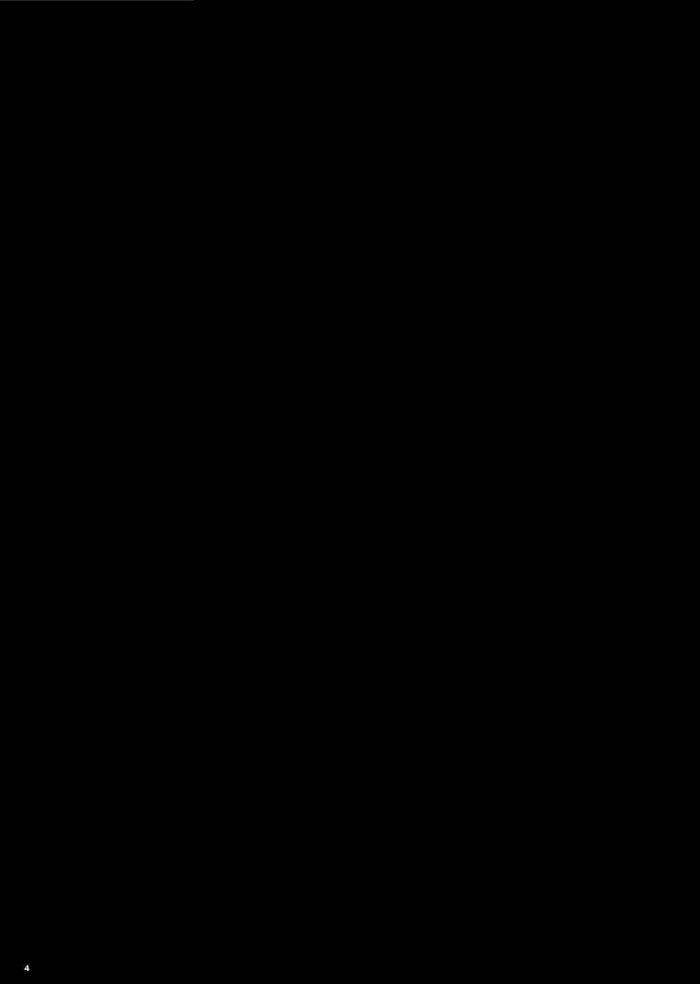 【エロ同人 グラブル】団長がエッチなゾーイにされるがままでイチャラブセックス♡【無料 エロ漫画】 (4)