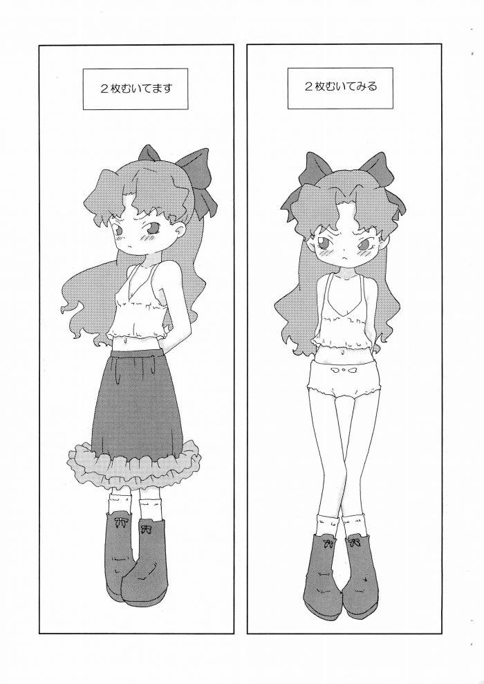 【エロ同人 コメットさん】いつもコメットさん☆を監視しているメテオが久しぶりに一人になったチャンスにオナニーして…【無料 エロ漫画】 (23)