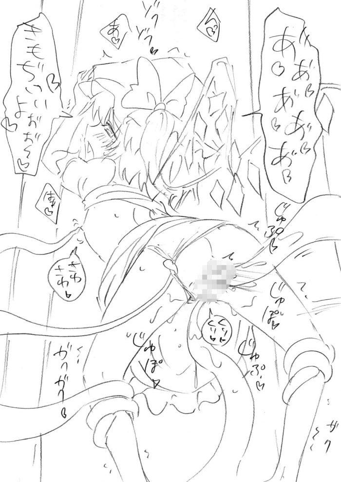 【エロ同人 東方】河城にとりや藤原妹紅たちがとろとろのおまんこでハメ撮り中出しセックス!【無料 エロ漫画 かみか堂東方おまけ本コレクション 2/5】 (107)