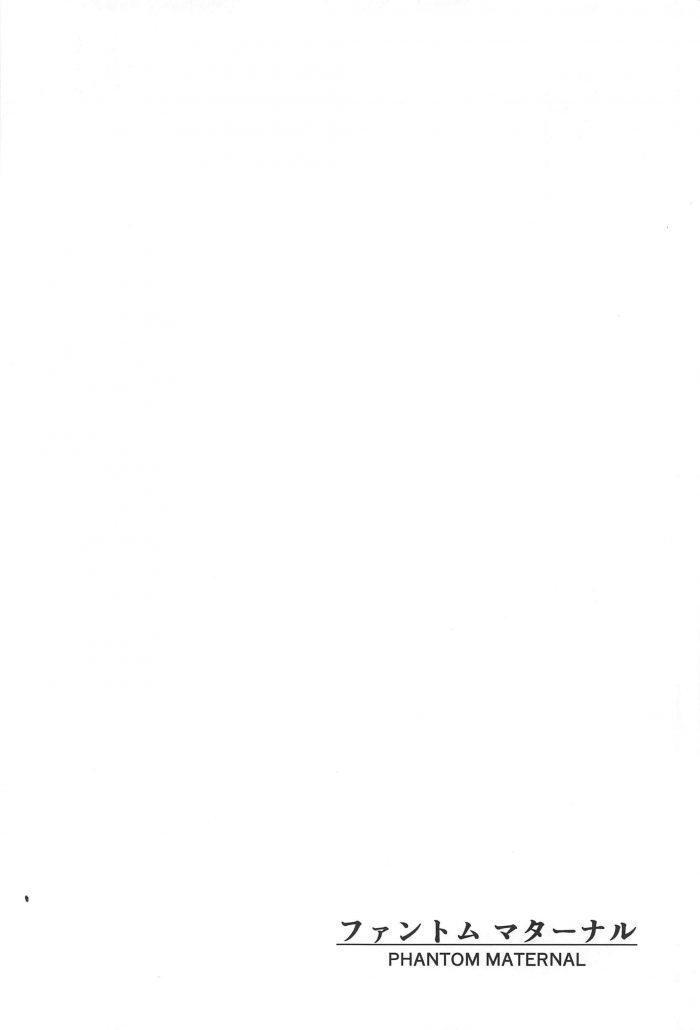 【エロ同人 グリザイア】蒼井春人の部屋を掃除していて逢瀬の痕跡を見つけた鯨瀬・クリスティナ・桜子が春人と和姦行為!【無料 エロ漫画】 (3)