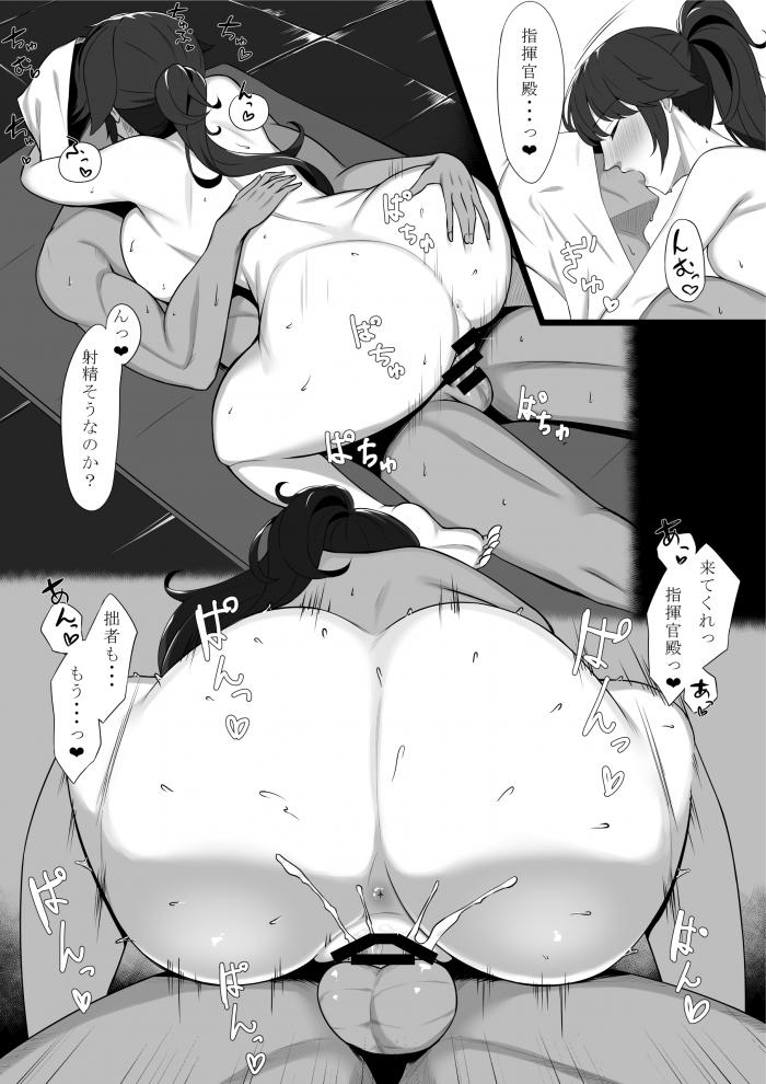 【エロ同人 アズレン】指揮官と露天風呂で混浴してる爆乳の高雄が野外でイチャラブセックス♡【無料 エロ漫画】 (13)