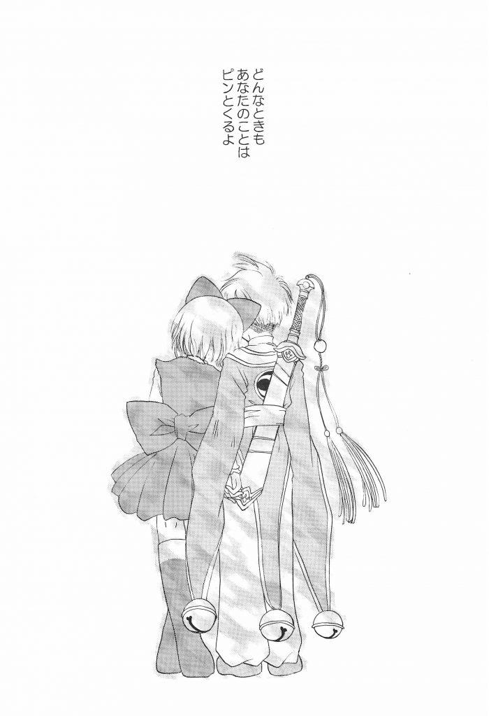 【エロ同人 カードキャプターさくら】木之本桜ちゃんが李小狼の家にクッキー持って遊びに行ったらイチャラブセックスに♡【無料 エロ漫画】 (41)