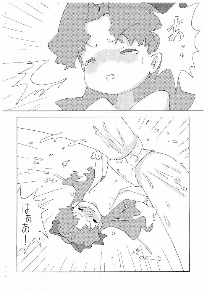 【エロ同人 コメットさん】いつもコメットさん☆を監視しているメテオが久しぶりに一人になったチャンスにオナニーして…【無料 エロ漫画】 (8)