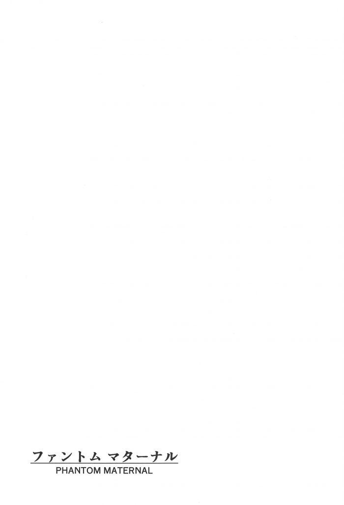 【エロ同人 グリザイア】蒼井春人の部屋を掃除していて逢瀬の痕跡を見つけた鯨瀬・クリスティナ・桜子が春人と和姦行為!【無料 エロ漫画】 (30)