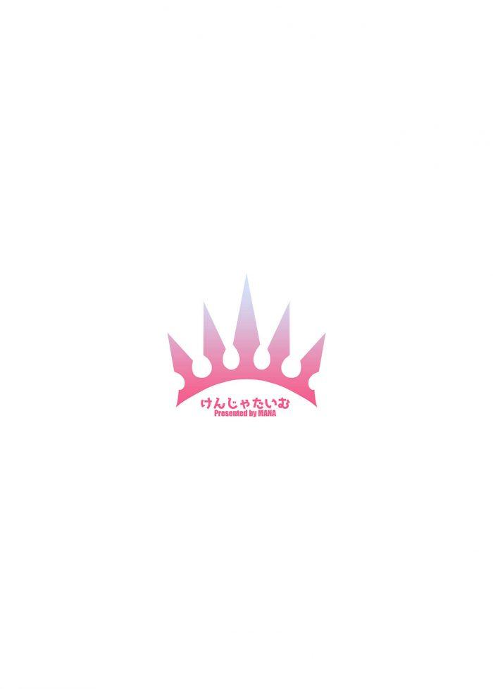 【エロ同人 プリコネ】ペコリーヌ、キャル、コッコロたちがフルカラーでハーレムセックス!【無料 エロ漫画】 (18)
