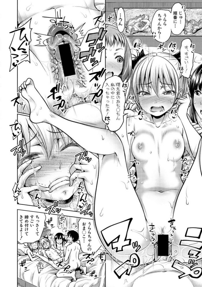 【エロ漫画】巨乳から貧乳まで三人のJSから同時に告白された少年が乱交セックスwww【無料 エロ同人】 (26)
