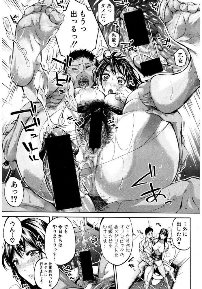 【エロ漫画】OLでありながら金メダリストの巨乳お姉さんが後輩彼氏と会社のトイレでイチャラブセックス♡【無料 エロ同人】 (13)