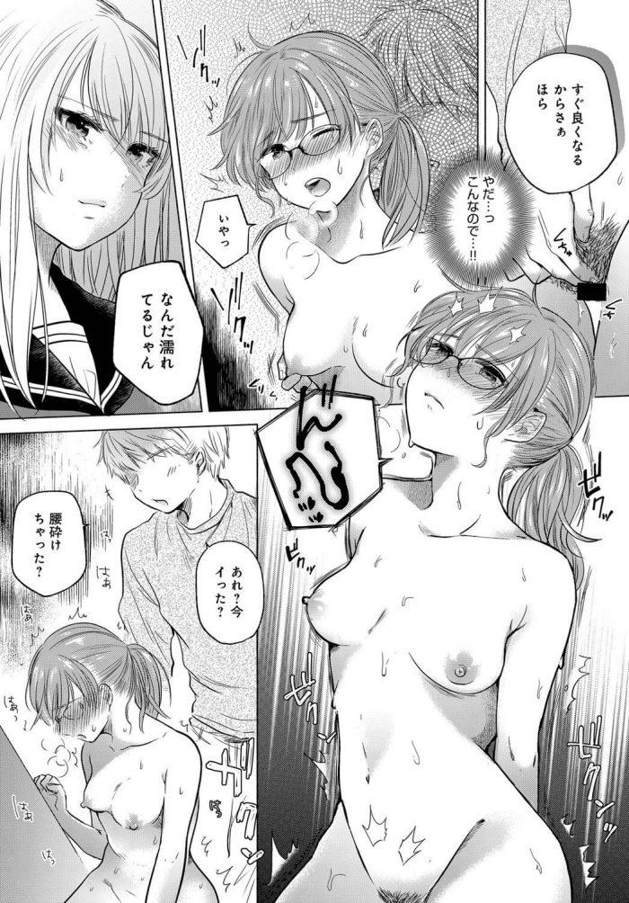 【エロ漫画】クラスでひどいイジメにあっているJKが全裸でトイレに閉じ込められて強姦されて処女喪失!【無料 エロ同人】 (10)