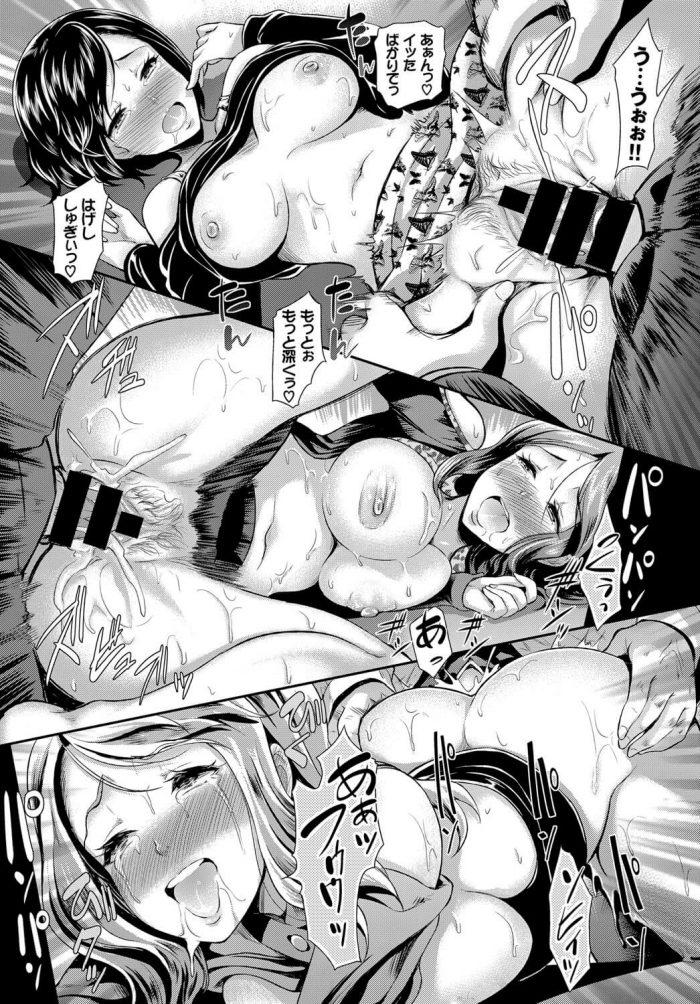【エロ漫画】場末の居酒屋の座敷で友達と合コンに参加した巨乳の白ギャルがまさかの童貞三人組と乱交セックス!【無料 エロ同人】 (17)