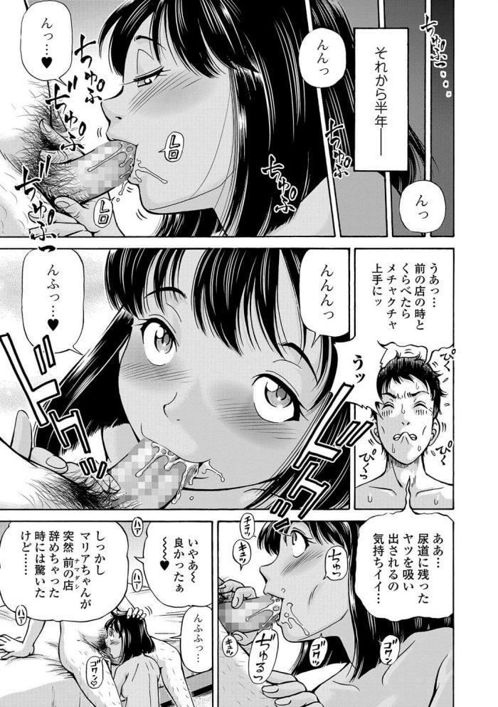 【エロ漫画】日本で働くことに胸を膨らませやってきた褐色の外国人少女が売春の仕事をさせられボテ腹妊婦に…【無料 エロ同人】 (3)