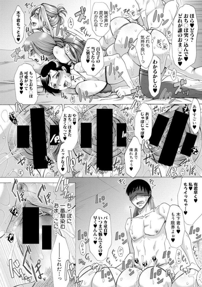 【エロ漫画】人妻熟女が集う喫茶店でバイトをしていた青年が乱交して以来エッチな妄想が止まらなくなって…【無料 エロ同人】 (23)