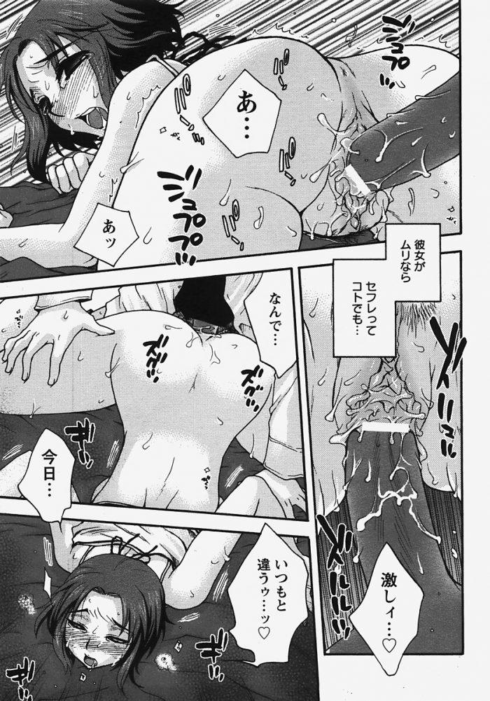 【エロ漫画】突然部屋の前で酔いつぶれていた巨乳お姉さんに襲われて中出しセックス!【無料 エロ同人】 (84)