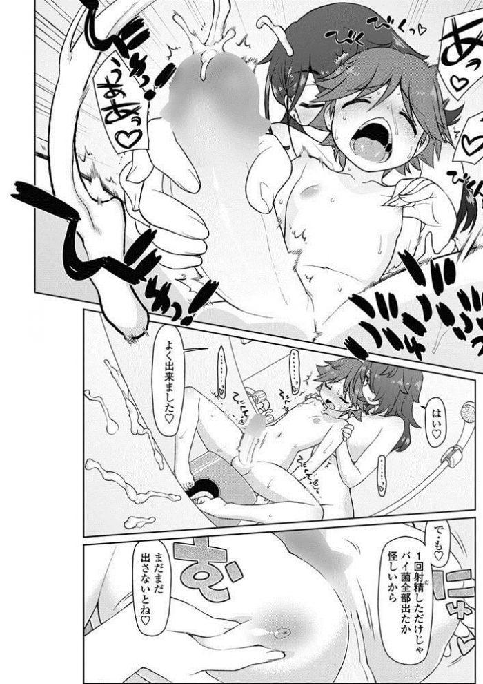 【エロ漫画】巨乳眼鏡っ子お姉さんがオナニー中のショタを家に連れ込んでおねショタセックス!【無料 エロ同人】 (9)
