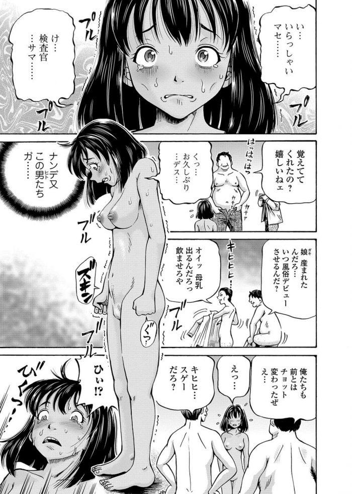 【エロ漫画】褐色の外国人少女が帝王切開で出産してまだ傷もふさがってないのに3Pセックスでお腹が開いちゃうエログロバイオレンス!【無料 エロ同人】 (9)