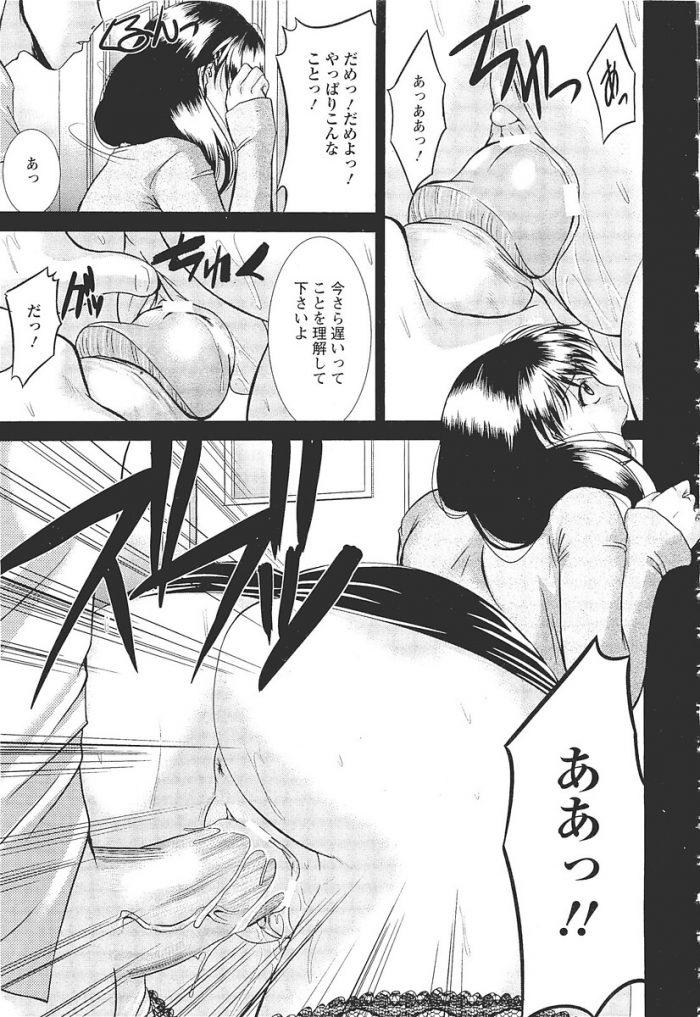 【エロ漫画】放課後の学校で男子生徒とJKのセックスを見てしまい熱くなってオナニーしてしまった巨乳女教師!【無料 エロ同人】 (188)