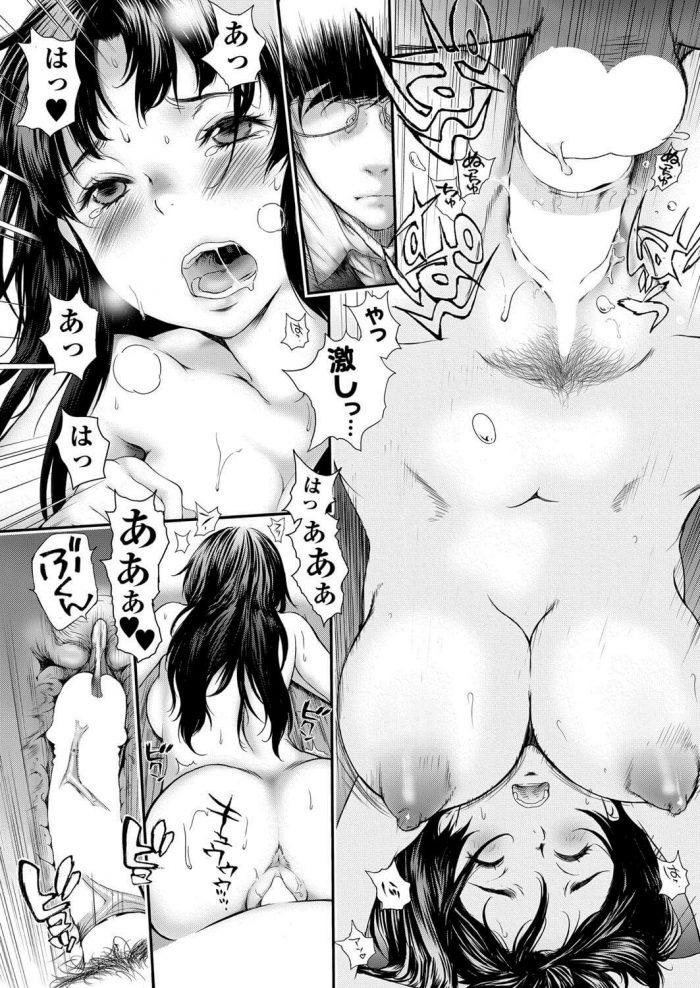 【エロ漫画】夕飯を食しながら使用人にアナルを拡張されるお嬢様www【無料 エロ同人】 (4)