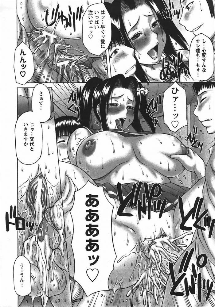 【エロ漫画】超ブラコンで四六時中エロエロの巨乳JKが二人のお兄ちゃんとずらしハメ3Pセックス!【無料 エロ同人】 (65)
