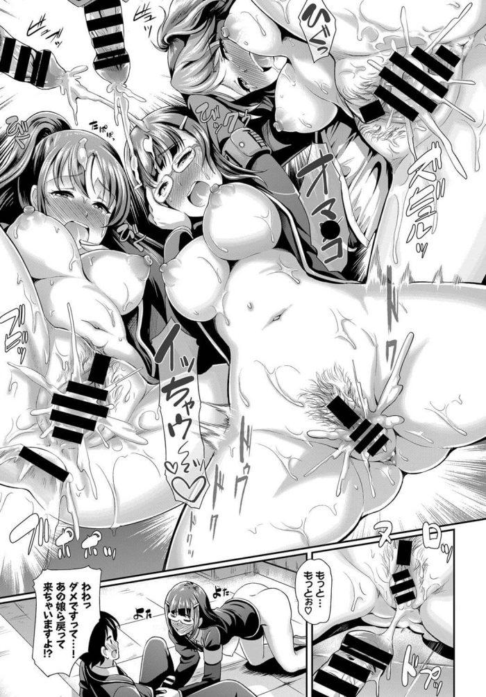 【エロ漫画】学校の図書室をラブホテル代わりにして乱交セックスしているJKたちww【無料 エロ同人】 (19)