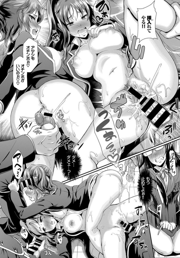 【エロ漫画】学校の図書室をラブホテル代わりにして乱交セックスしているJKたちww【無料 エロ同人】 (10)