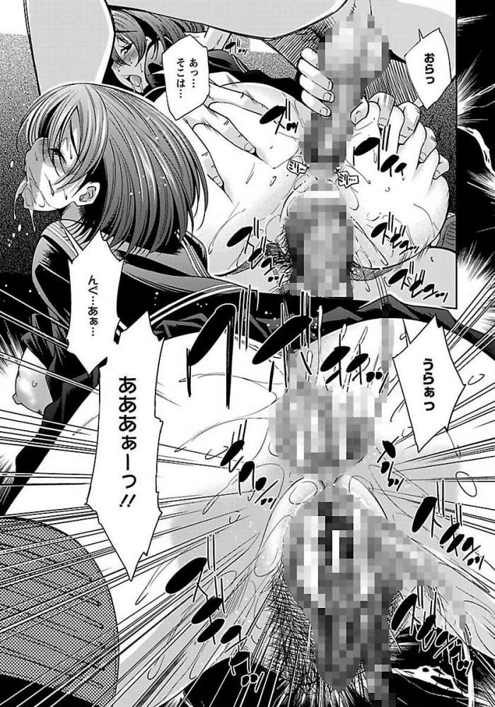 【エロ漫画】学校では優等生の巨乳JKが先生にセックスされている写真をネタに男子に脅されて…【無料 エロ同人】 (277)