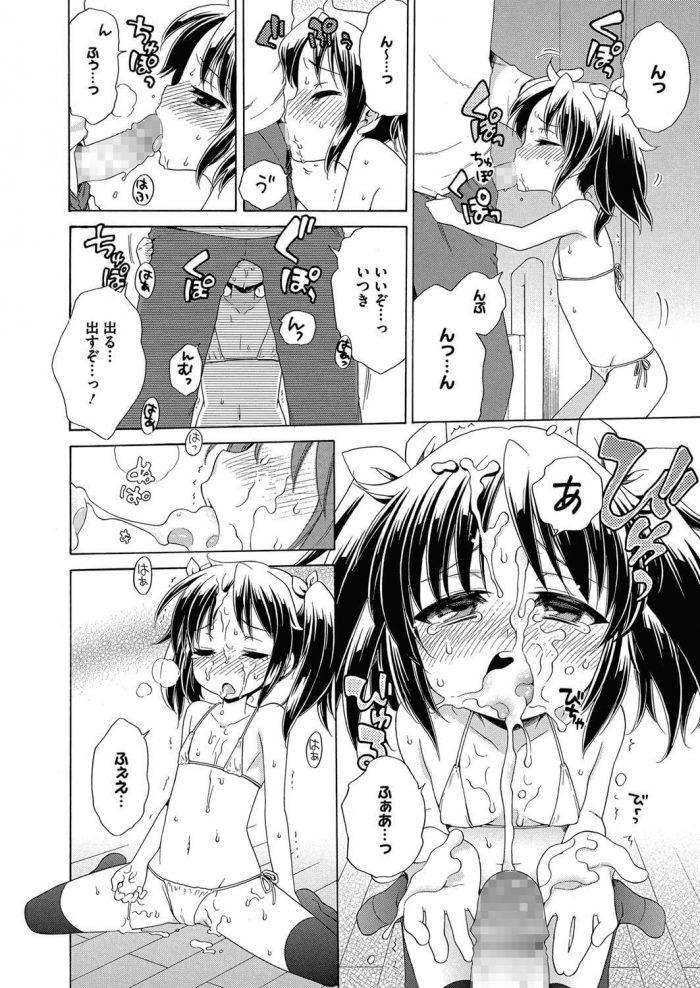 【エロ漫画】お兄ちゃんにマイクロビキニをプレゼントされた貧乳少女が近親相姦セックス!【無料 エロ同人】 (6)
