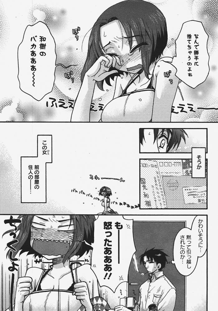 【エロ漫画】突然部屋の前で酔いつぶれていた巨乳お姉さんに襲われて中出しセックス!【無料 エロ同人】 (78)